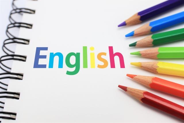 キャリアアップ転職に!英語を使える高収入な仕事とは
